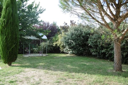 Chambre agréable IRIGNY proche Lyon - Irigny