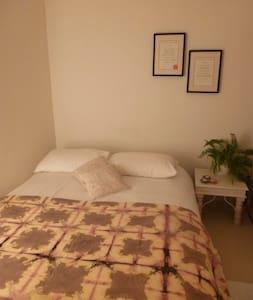 Cosy Double Bedroom in Lovely Home - 史云顿(Swindon) - 独立屋