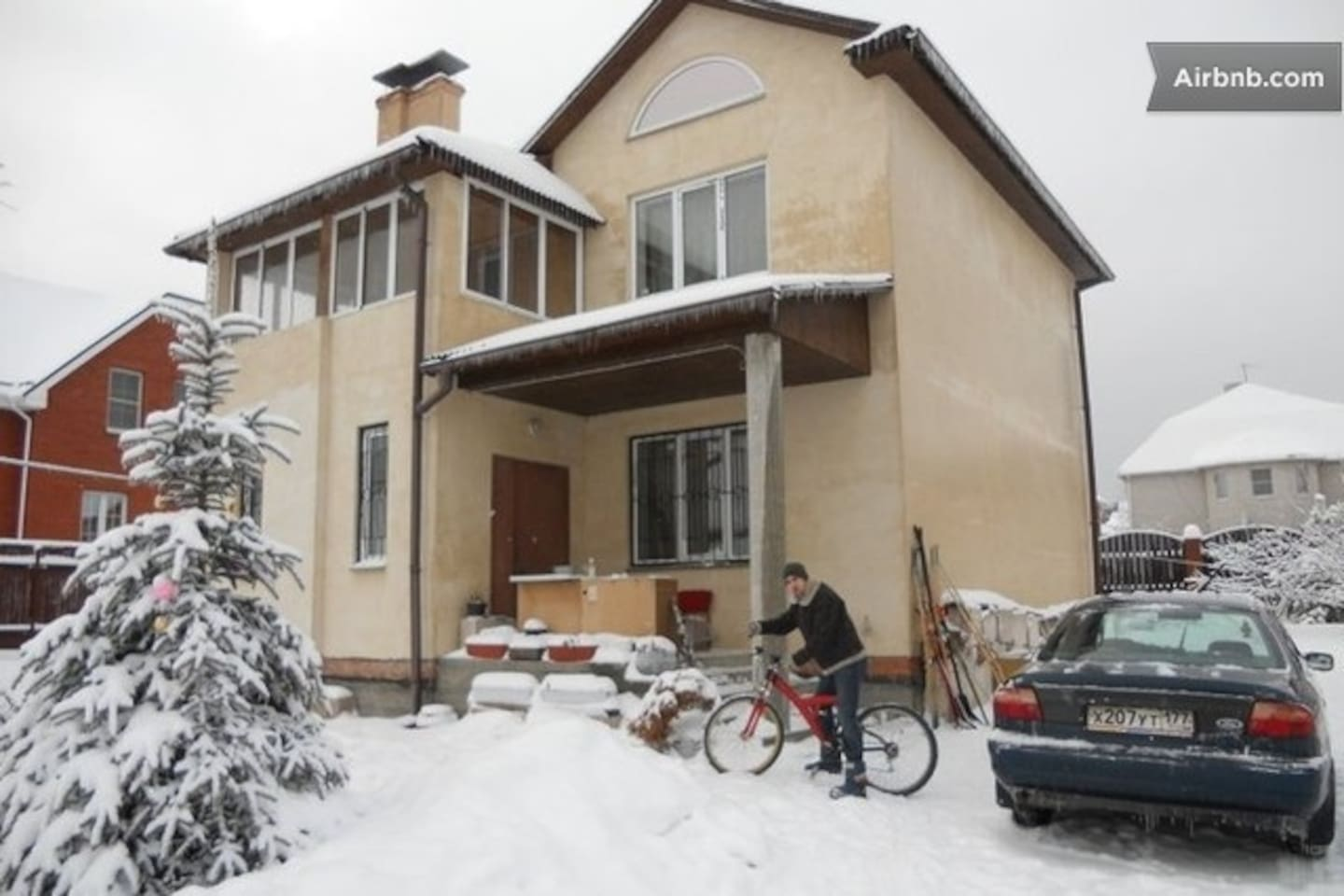 Front of home in the winter, 2010, just after New Year