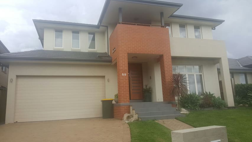 Room for rent what a relaxing day. - Moorebank - Hus