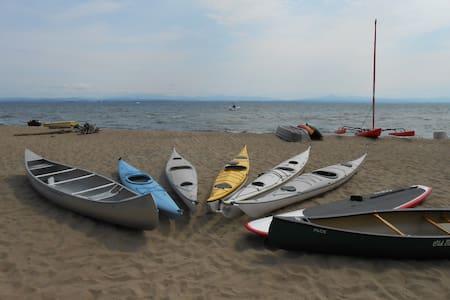 Sandy Beach Sport On Lake Champlain - Peru