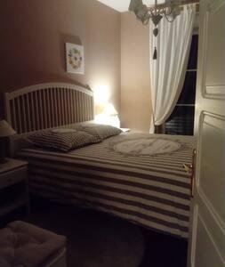 Superbe chambre au calme