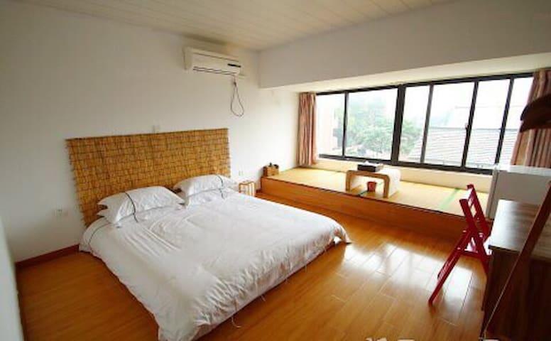 上海拾楽青年公寓(上师大附近) - 上海 - Lägenhet