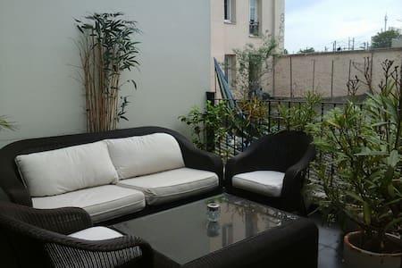 Appartement Terrasse à Paris/Stade de France - 圣但尼 - 公寓
