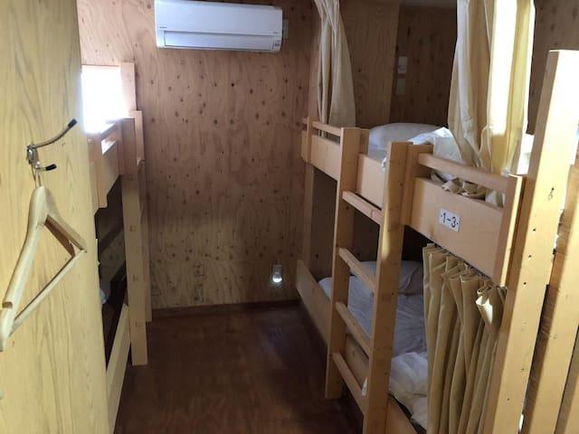 uesthouse Otaru Wanokaze Female Dormitory Room