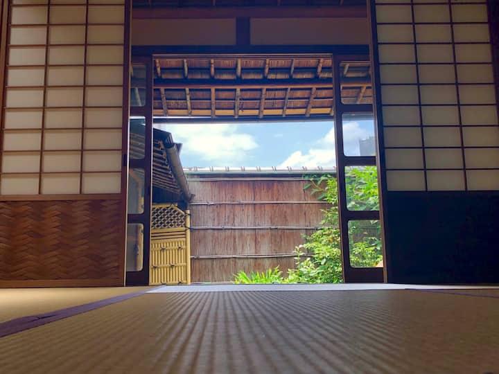 Kurashiki DEN  - Traditional House - Bikan Chiku