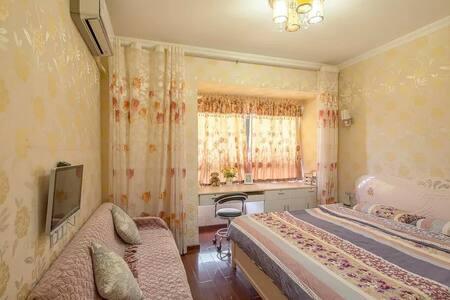 *建欣苑公寓 2 - 虎尾鎮 - Lakás
