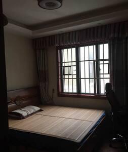 中央花园观景房期待您的入住 - Appartement