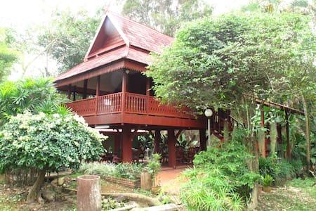 Suan Dusanee - Dům