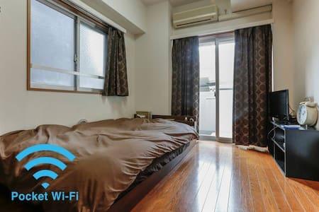 アクセス抜群な山手線JR五反田駅から徒歩7分!快適な都心のマンション - Shinagawa - Apartmen