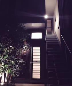 到新宿电车4分钟,无印良品风的时尚公寓 - Nakano