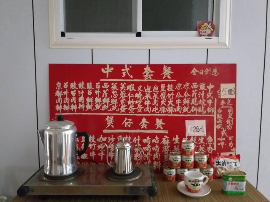 Coffee or tea? 提前預約,可以銅板價錢體驗手沖港式奶茶及台灣好豆咖啡。