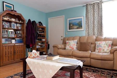 Private Room close to subway (1/3) - Queens