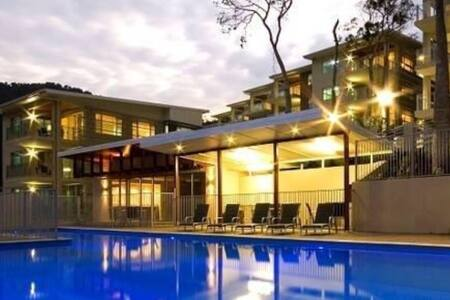 If you are looking for beautiful - Airlie Beach - Apartamento