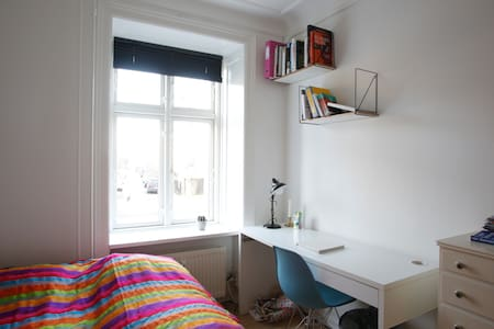 Cosy room close to the heart of CPH
