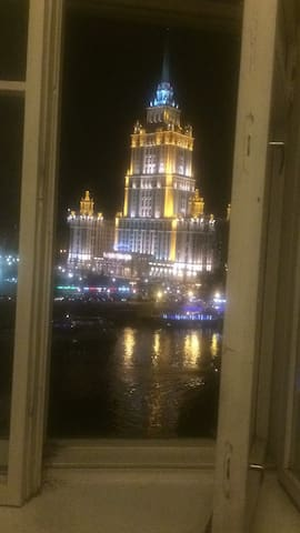 Moscow City Center - Moskva - Flat