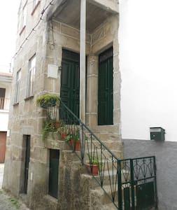 Casa Arcozelo da Serra - Gouveia