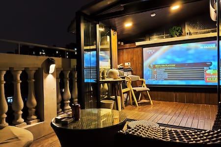 露天影院烧烤,「Xmii™」迪士尼直达|全屋地暖|卧室露台双投影|公主浴缸|大露台|独家3D片库