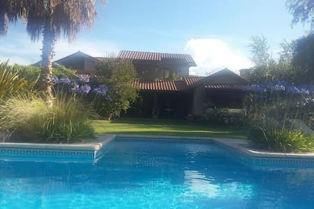 Guesthouse El Tata - Monoambiente - Lujan de Cuyo - Bed & Breakfast