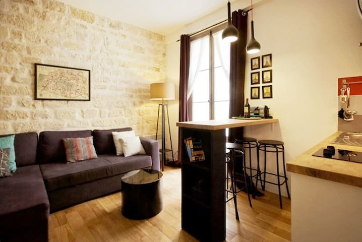 Cozy and calm 1br at Eiffel twr from 79€/n