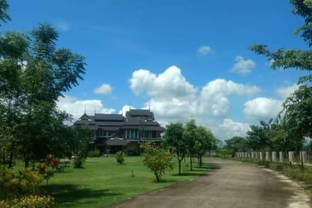Khum cea nang - ตำบล สำราญราษฎร์ - Hus