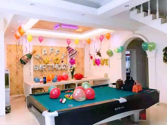 合肥最好的别墅轰趴聚会派对,娱乐设施齐全,家居工具齐全,适合团体聚会派对。 - Hefei - Villa