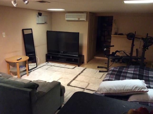 Studio apartment in Dyker Heights, Brooklyn. - Brooklyn - Apartemen