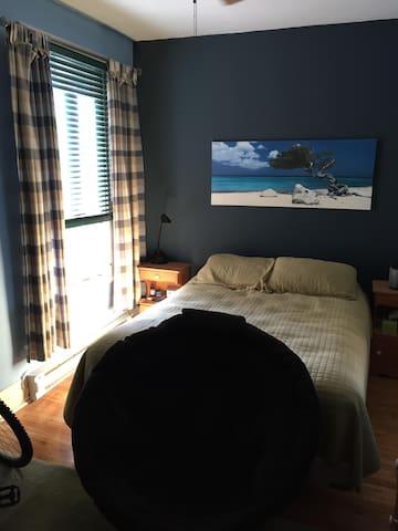Chambre à loué dans Homa - Montréal - Apartment