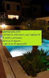 Casa 64 luxury guest house - Villagrazia di Carini - Vila