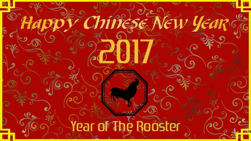 I wish all my chinese guests a SUPER 2017