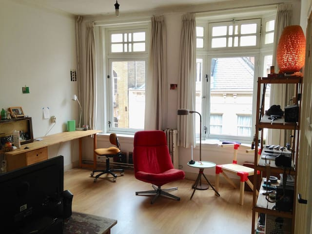 Room for rent in the very centre of Eindhoven - Eindhoven - Adosado