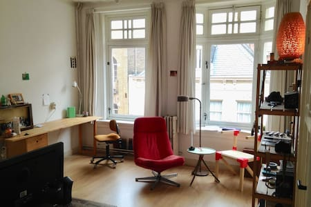 Room for rent in the very centre of Eindhoven - Eindhoven - 连栋住宅