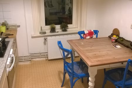 Cosy flat. Best location. - Apartment