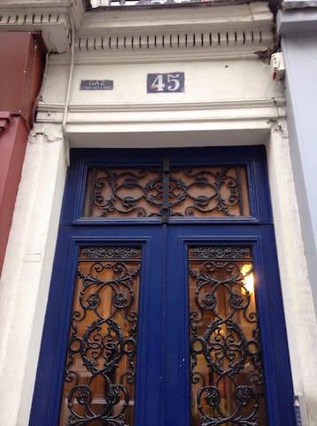 Charming Paris - Paris - Apartamento