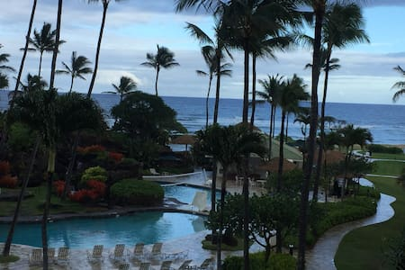 Kauai Beach Resort, 4th Floor Oceanview Room - 리휴(Lihue)