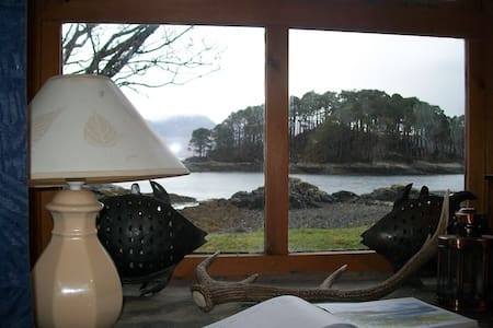 Small fisherman's beach cottage, half of building. - Plockton