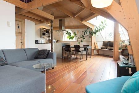Superior Leidsekade studio Utrecht - Utrecht