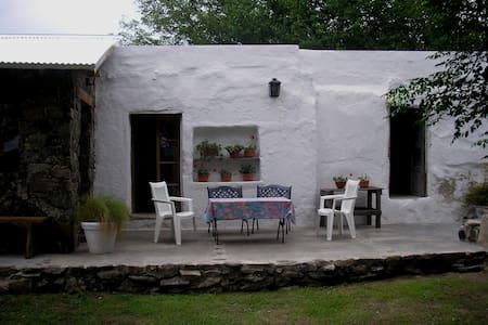 casa de campo en el medio de la naturaleza - Los Reartes - Dům