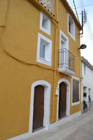CAL LLORENÇ - Sant Joan de Mediona - Huis