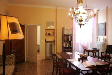 B&B Anna&Ricca Reggio Emilia ITALY - Reggio Emilia