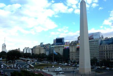 Departamento Buenos Aires frente al Obelisco!! - Buenos Aires - Appartement