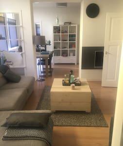 Mooiste appartement in Oud Rijswijk - Rijswijk - Квартира