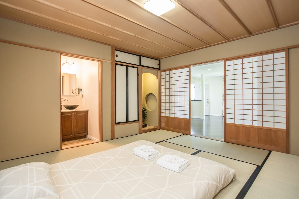 One Of A Kind Tatami Bedroom!