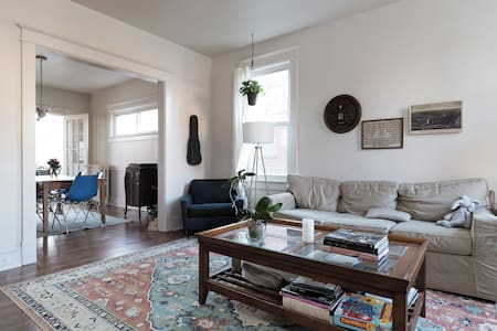 Private Room in the Best of Brookland DC - Washington - House