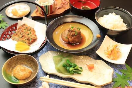 Now on sale! Including 2 meals. FREE Wifi. - Yakushima-chō