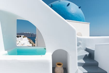 Kantouni Suite with Outdoor Plunge Pool-Oia Spirit