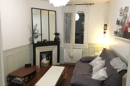 Lovelly flat in centre of Nogent - Nogent-sur-Marne - Apartamento