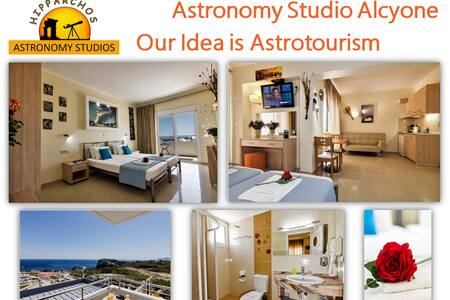 Astronomy Studio Alcyone N7