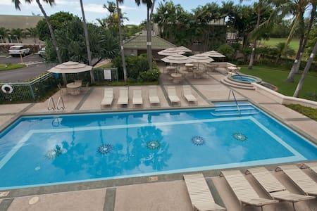 Resort living in the heart of Ewa - 埃瓦海滩(Ewa Beach) - 独立屋