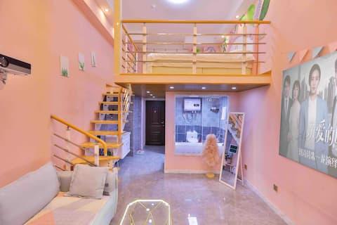 【青橙】中东欢乐颂 软妹收容所温馨loft浴缸大床房